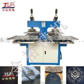 惠州自动压花机 服装智能植胶机 厂家供应