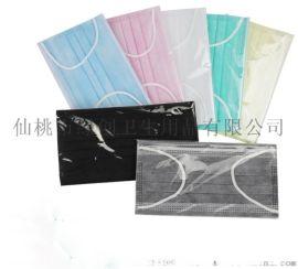 四层无纺布活性炭口罩 蓝色口罩  工厂价格