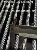 钢丝绳提升带 斗提机输送带 斗提机钢丝带