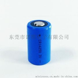 厂家供应CR14250柱式**锰电池 智能马桶电池池