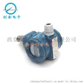 智能数显压力变送器SRP-580B/SRP-580T  E+H高精度压力传感器
