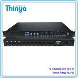 DLP480數位音頻處理器音頻處理器