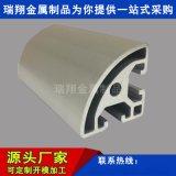 廠家6063鋁材加工定做國標歐標電泳工業鋁型材支架