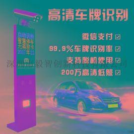 车牌识别系统一体机停车场收费系统道闸机高清摄像机自动识别