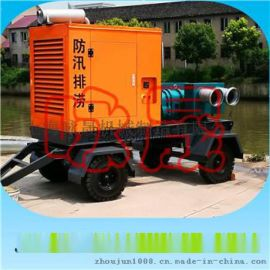 拖车柴油抽水机 柴油机抽水机