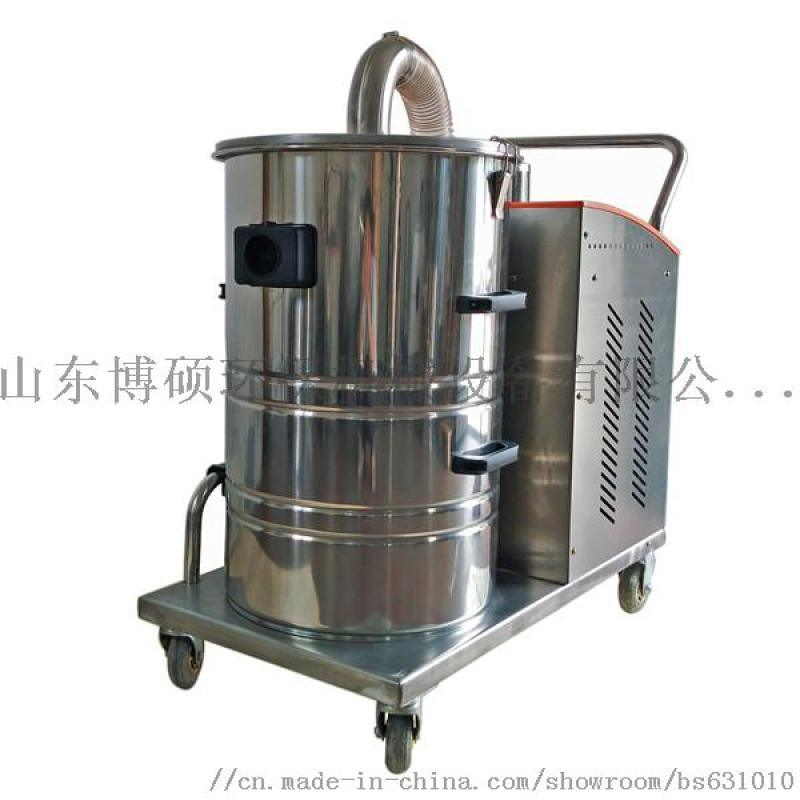 廠家直銷中型大容量乾溼兩用工業吸塵器