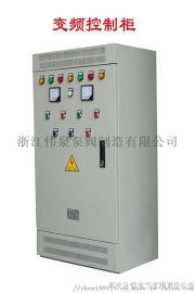 浙江伟泉ABB变频器恒压供水无负压控制柜