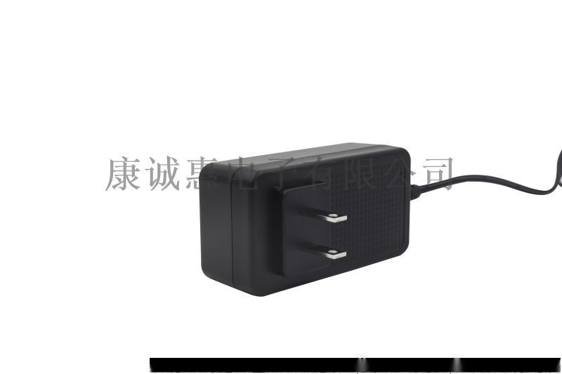 供应3D纹9V1.5A收费机电源适配器5V3A电源