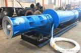 QK雨水喷泉景观普通矿井用潜水泵_420吨排水泵