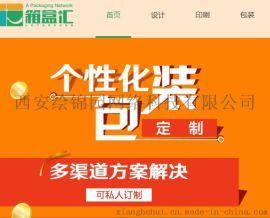 粽子包装盒设计礼盒包装厂家_箱盒汇粽子盒设计