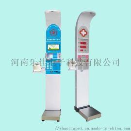 电子人体秤 乐佳HW-900A智能  一体机