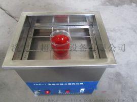 超声波中药提取机设备