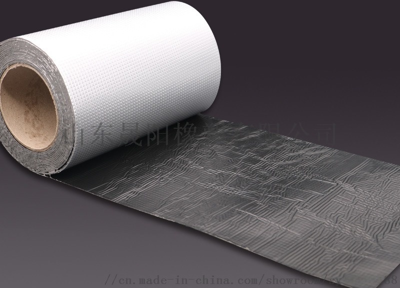 防水丁基胶带胶带 屋面补漏防水胶带 补漏丁基防水胶带