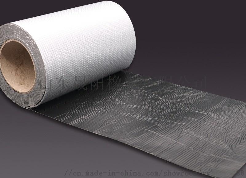 防水胶带 屋面补漏防水胶带 补漏丁基防水胶带