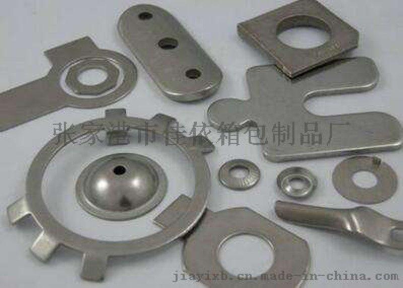 冲压件加工制造厂家冲压件十年品质保证