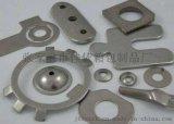 衝壓件加工制造廠家衝壓件十年品質保證