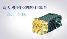 wk525高压柱塞泵@意大利UDOR高压柱塞泵