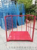 青島巧固架 新澤維堆垛架 冷庫用巧固架