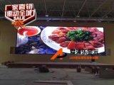 高性价比室内P3贴墙超薄全彩LED大电视大屏幕