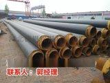 DN32河北钢套钢保温管适合输送高温蒸汽管道工程