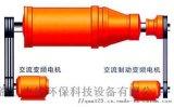 LW系列立式螺旋卸料沉降离心机