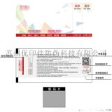 門票防僞設計印刷防僞門票設計製作門票印刷定製