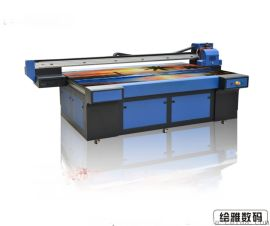 江苏南京绘雅PVC平板打印机/KT板uv印花机厂家