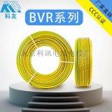 北京科訊BVR25平方單芯硬線國標足米CCC認證