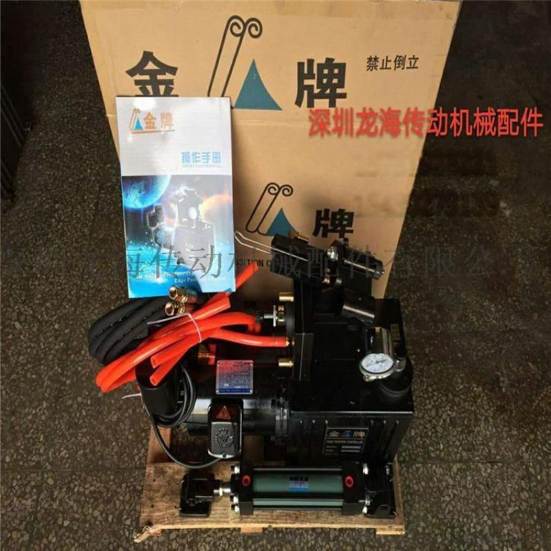 纠偏机 液压对边机 气油压纠偏机厂家