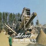 山東移動式破碎站報價 移動式破碎機供應 制砂機廠家