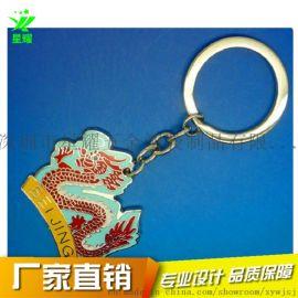 厂家定制金属钥匙扣 卡通钥匙挂件 烤漆个性钥匙扣