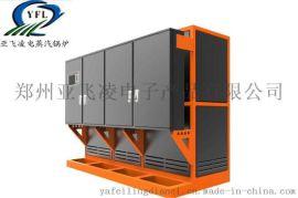电热锅炉 电热蒸汽锅炉 供暖电热锅炉 蓄能电锅炉