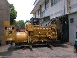浙江发电机回收杭州柴油发电机回收公司