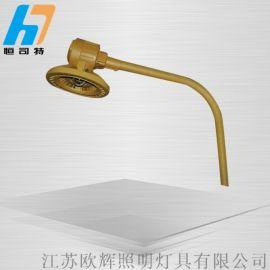 江蘇恆司特,BFC8180L LED防爆路燈,BFC8180L