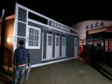 郑州移动卫生间 南阳移动公厕 常州润祥移动厕所