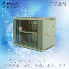 卓越WS6409网络交换机监控机柜挂墙式9U