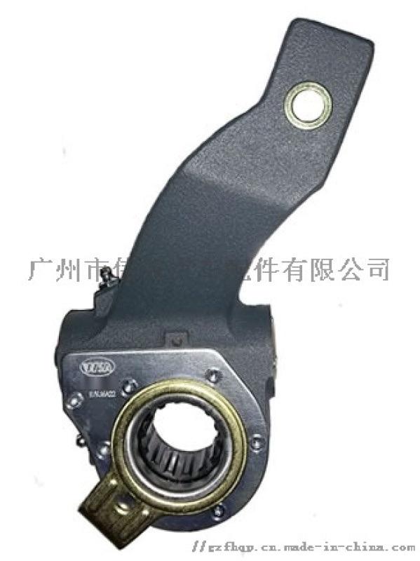 S-ABA153後自動調整臂