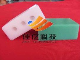 超高分子量聚乙烯UPE耐磨滑块