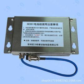 宏力XK3101-EX本安型防爆仪表称重显示器防爆电子秤DE001防爆电池