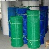 供应14目塑料网窗纱
