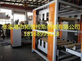 PE/PP片材生產機器設備