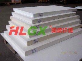 1400含锆陶瓷纤维板_陶瓷纤维板价格