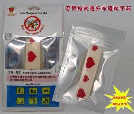 可伸缩式超纤布驱蚊手环