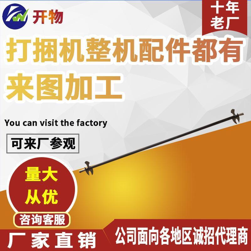供應華德方捆打捆機配件 撿拾器主軸帶花盤 打捆機配件銷售