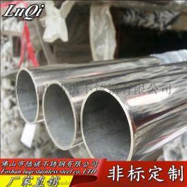 厂家直销304不锈钢方管   拉丝圆管焊接管