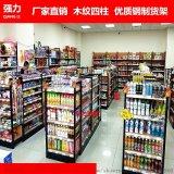 沈阳货架哪家便宜超市货架哪家好