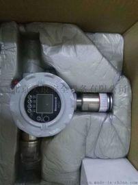 硫化氢检测仪FGM-3300霍尼韦尔
