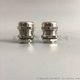 IP68黄铜镀镍防水电缆锁头金属防水接头
