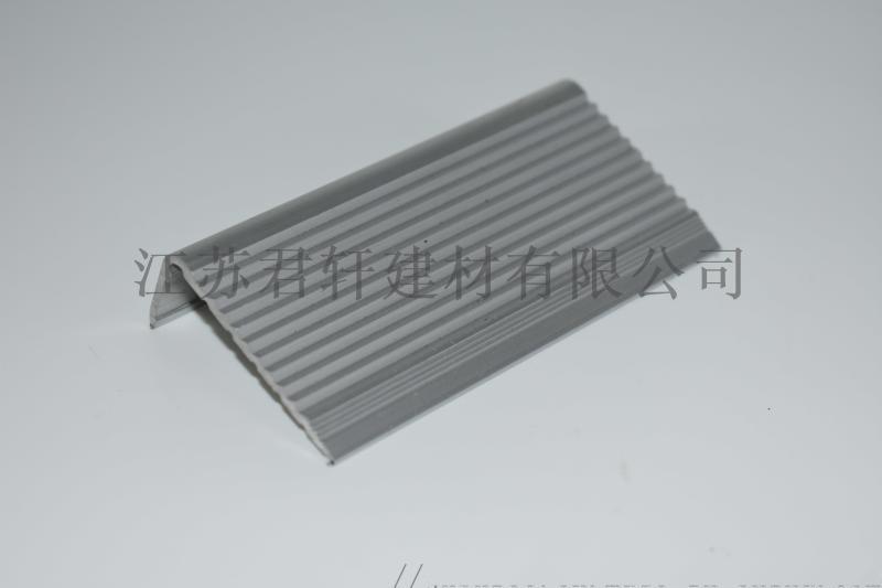铝合金L型楼梯防滑条