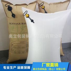 牛皮纸空气袋 货柜填充气囊 集装箱专用填充气袋